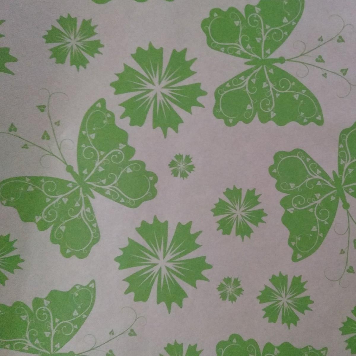 7208 Butterflies Print Lime Green 50cmx25m Kraft Paper - 1 Roll